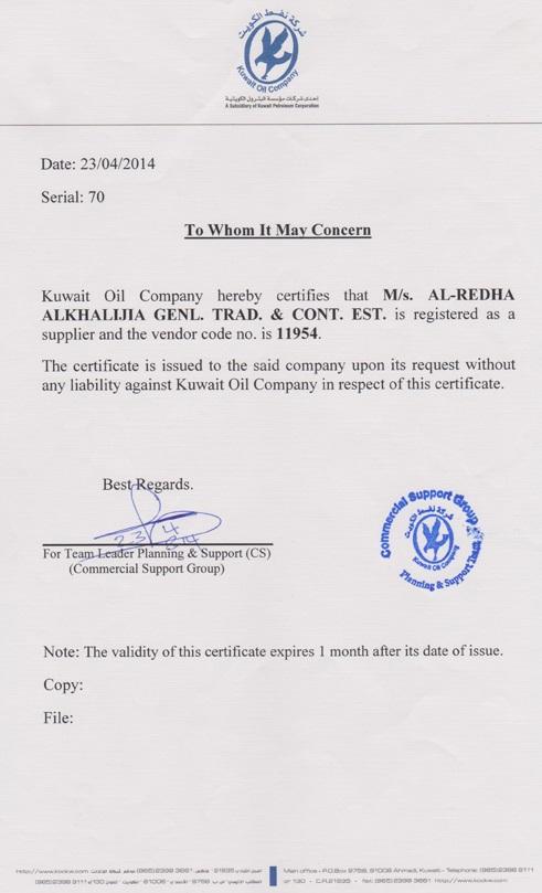 Al-Redha Al-Khalijia General Trading & Contracting Establishment